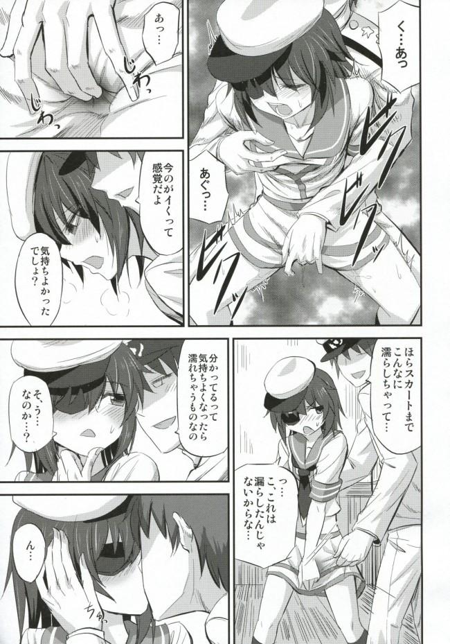 【艦これ エロ漫画・エロ同人】木曾ちゃんにえっちを教えックス+木曾さん覗かれックス (6)