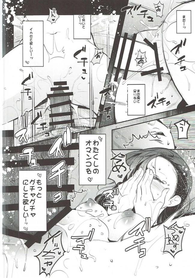 【ガルパン エロ漫画・エロ同人】ガルパンらくがきちょう4 (23)