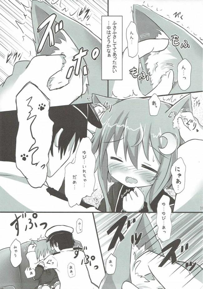 【艦これ エロ漫画・エロ同人】弥生とニャンコなかたち (8)