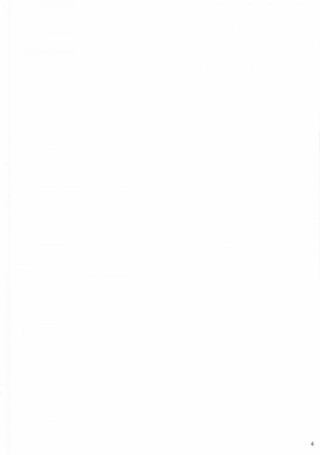 【アイギス エロ漫画・エロ同人】闇夜に彷徨うプリンセス (3)