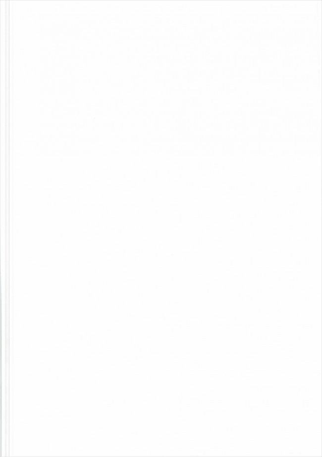 【だがしかし エロ漫画・エロ同人】ほたるさんとラムネと (7)