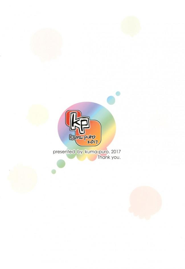 【エロマンガ先生 エロ同人誌・エロ漫画】紗霧ちゃんカワイイ。 (12)