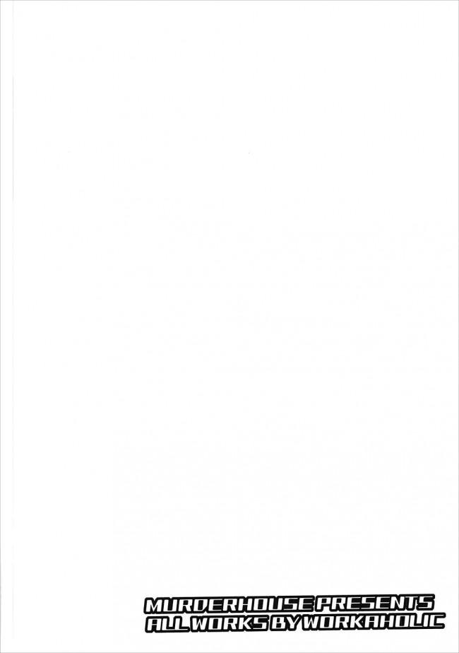 【CCさくら エロ同人】こたえて! 小狼君【エロ漫画】 (3)