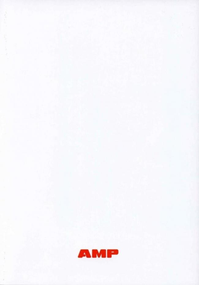【エロ同人 小林さんちのメイドラゴン】ルコアさんの射精管理【エロ漫画】 (22)