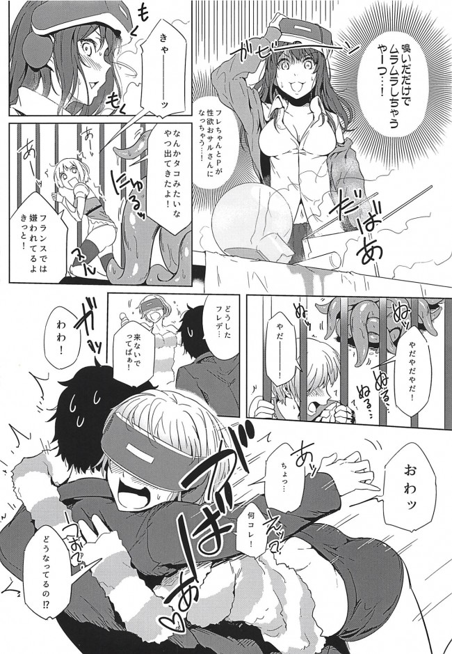 【モバマス エロ漫画・エロ同人】バーチャル・トリップ (5)