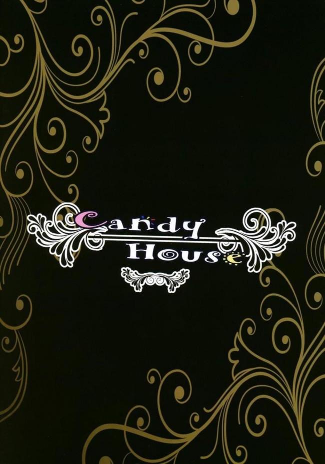 【東方 エロ漫画・エロ同人】Candy House (26)