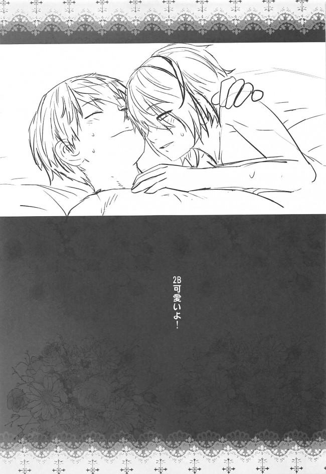 【エロ同人誌 エロマンガ先生】マサムネが妹にオナニーしていいよと言われたので… 【エロ漫画】 (24)