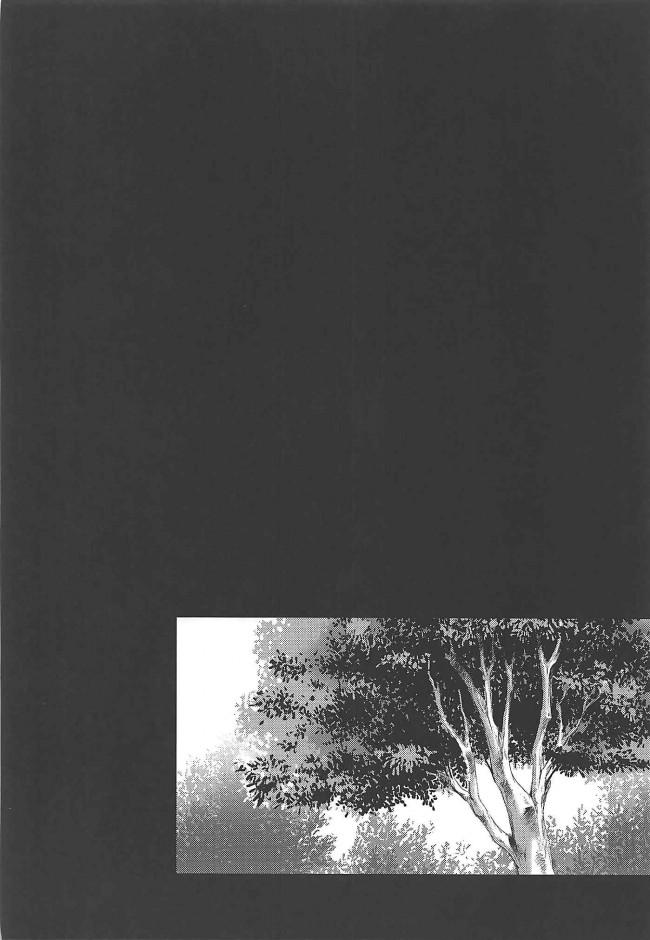【FGO エロ漫画・エロ同人】きよひーのほん(偽) (19)