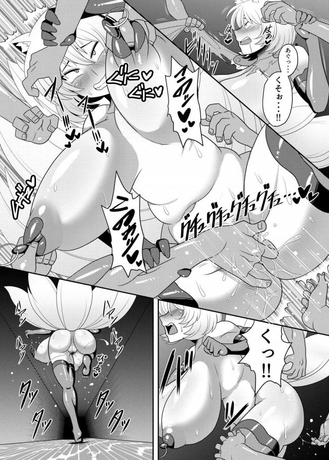 【東方 エロ漫画・エロ同人】八雲藍が催眠で強制発情させられちゃう本 (10)