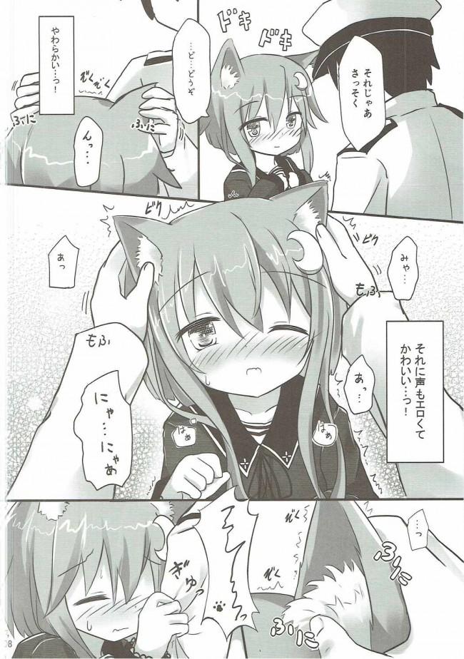 【艦これ エロ漫画・エロ同人】弥生とニャンコなかたち (7)