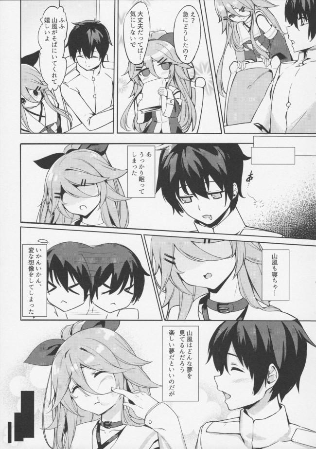 【艦これ エロ漫画・エロ同人】身体も心も あっためて (5)