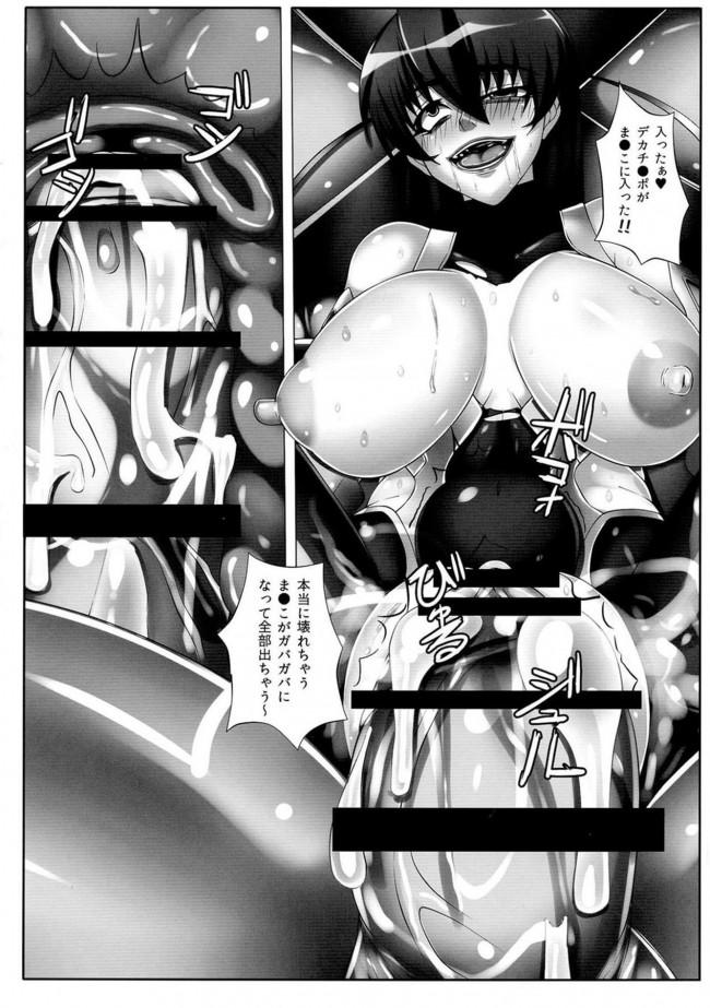 【対魔忍アサギ エロ漫画・エロ同人】闇に堕つくノ一たち (26)