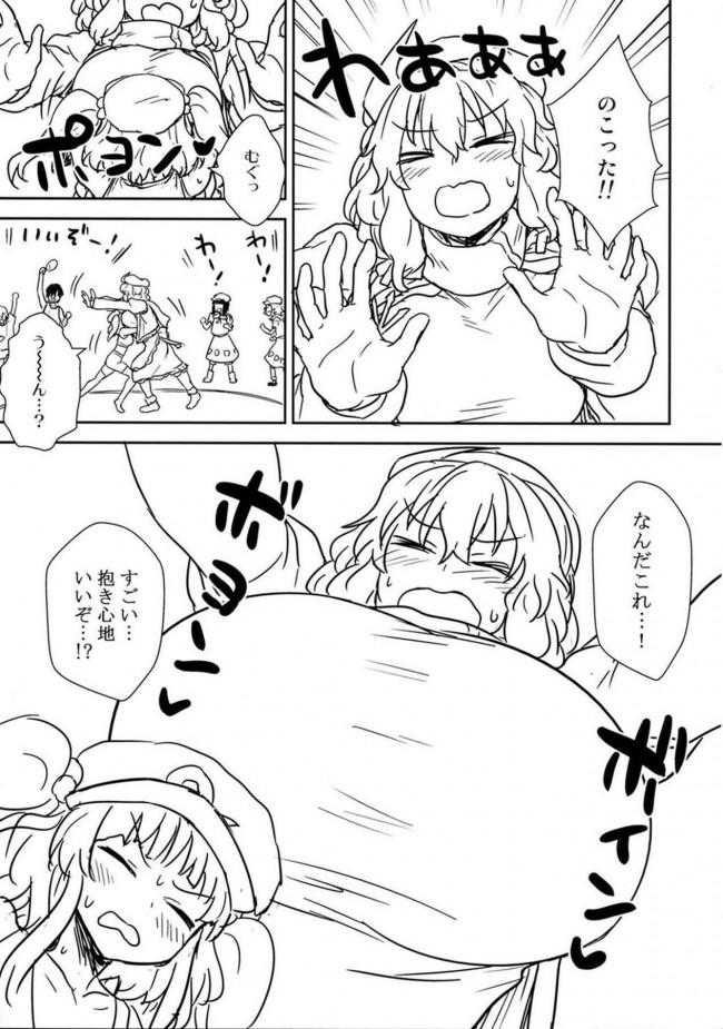 【東方 エロ漫画・エロ同人】帰ってきた真夏のレティさん (6)