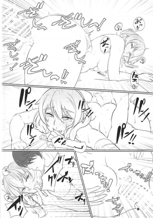 【エロ同人 化物語】神原、がんばる【エロ漫画】 (15)