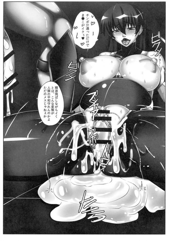 【対魔忍アサギ エロ漫画・エロ同人】闇に堕つくノ一たち (28)