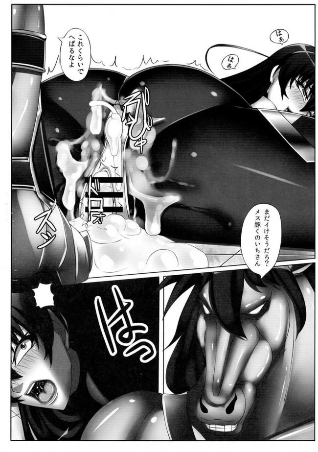 【対魔忍アサギ エロ漫画・エロ同人】闇に堕つくノ一たち (24)