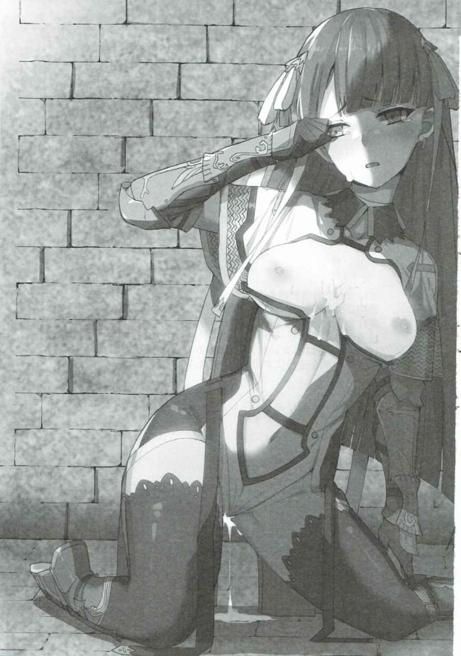 【FGO エロ漫画・エロ同人】支援できのサーヴァント (2)