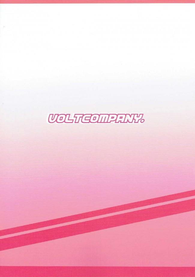 【フレームアームズ・ガール エロ漫画・エロ同人】源内あおのあぶないバイト日記 (25)