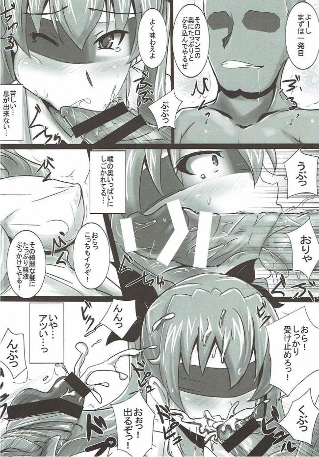 【ガルパン エロ漫画・エロ同人】ドゥーチェのアンツィオ式肉便器作戦 (9)
