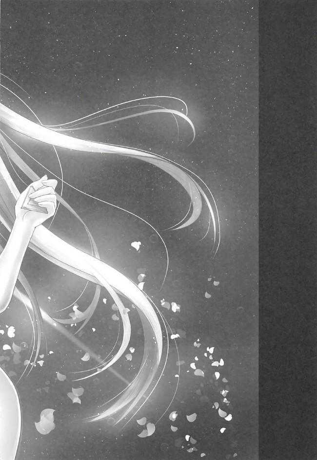 【リリなの エロ漫画・エロ同人】フェイトちゃんの枕営業 (3)