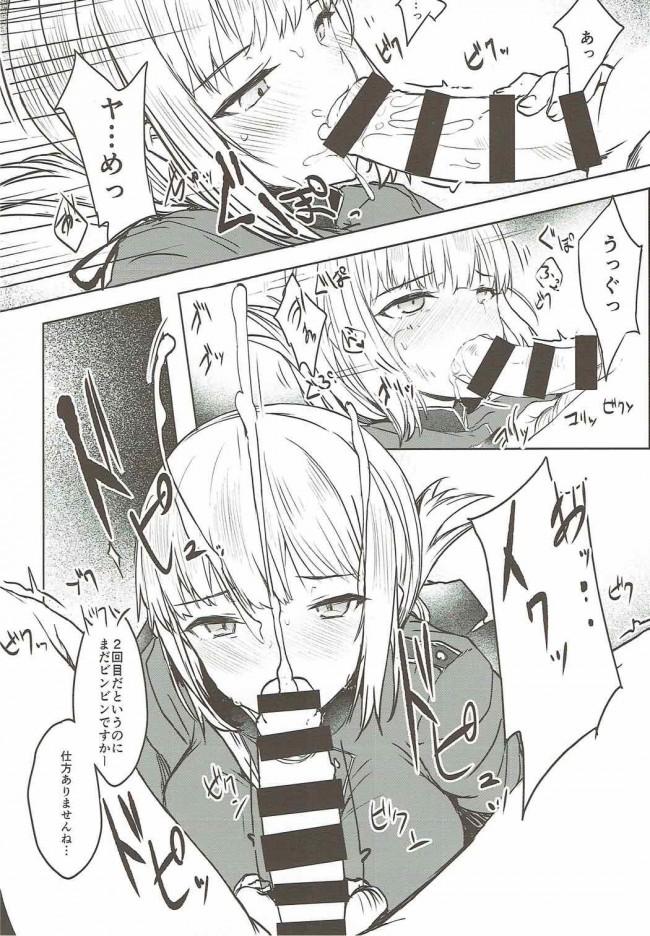 【FGO エロ漫画・エロ同人】ナイチンゲールさんはお願いしなくてもヤれる (9)