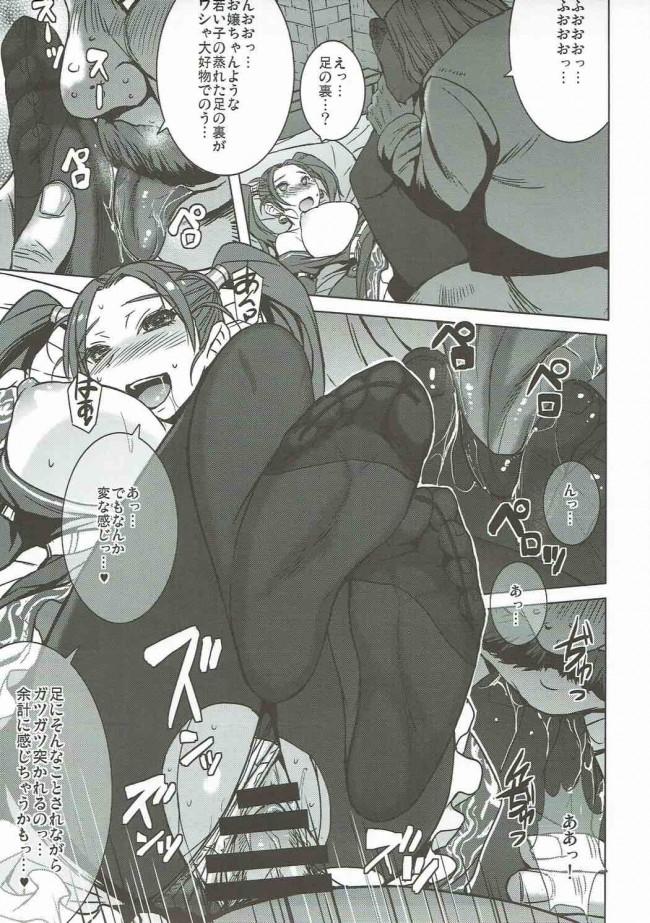 【ドラクエ エロ漫画・エロ同人】私、占い師のおじさんと催眠交尾しちゃいます (16)