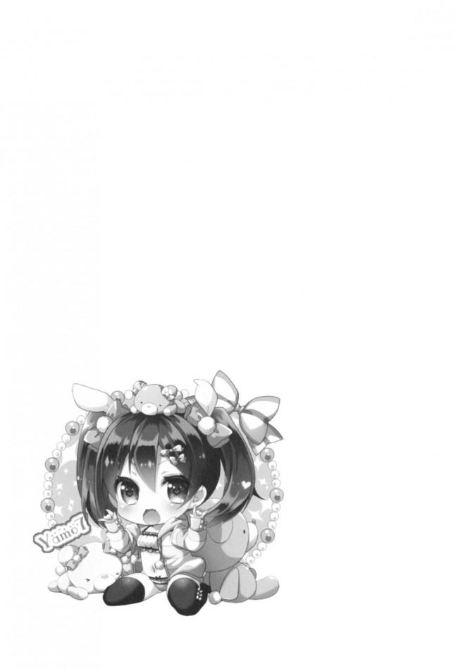 【ラブライブ! エロ漫画・エロ同人】Love Nico Live! らぶにこ総集編 (36)