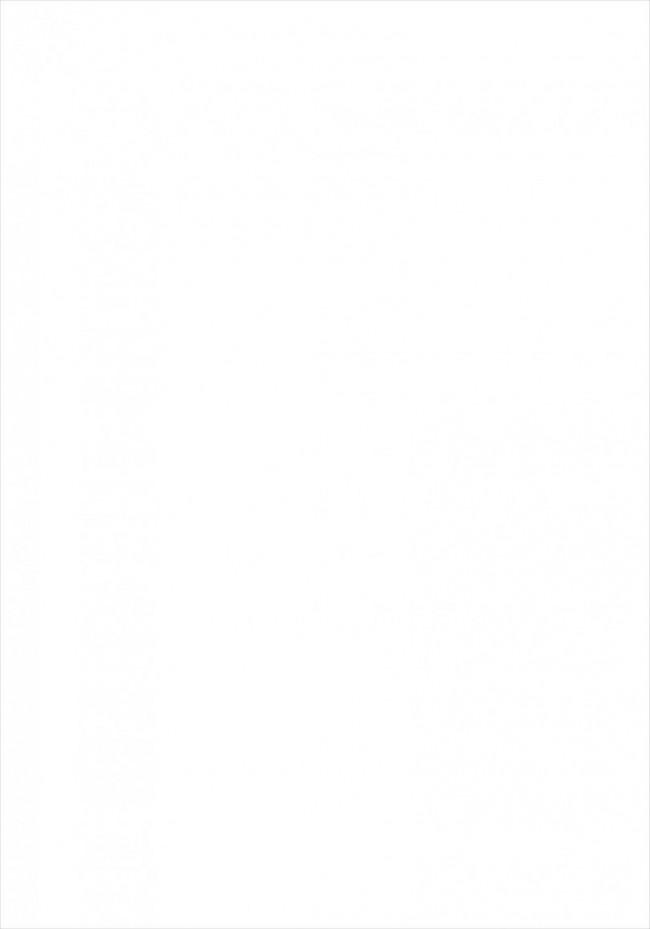 【エロ同人誌 FGO】エレナさんと付き合いたい!!【ハードコア座薬装填 エロ漫画】 (2)