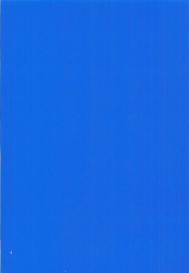 【エロ同人誌 月曜日のたわわ】解禁日のたわわ ~前髪ちゃんひとりじめ~【ぽぽちち エロ漫画】 (3)