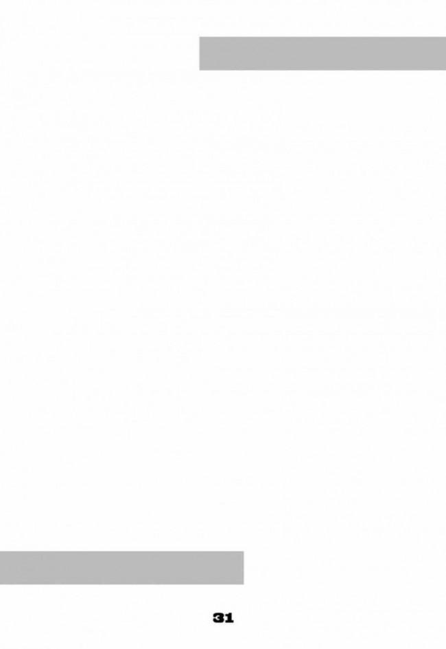 【僕のヒーローアカデミア エロ漫画・エロ同人】蛙ですが、なにか? 3 (31)