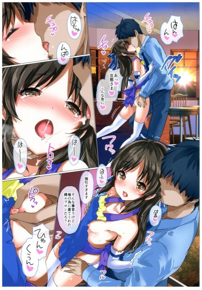 【デレマス エロ漫画・エロ同人】奥さまはiDOL -橘ありす編- ((5)