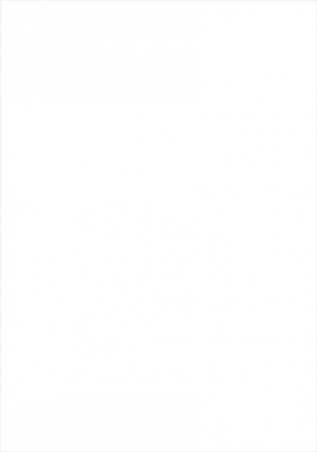 【エロ同人誌 モバマス】酔ってなんてないですよ?【たぬチョコ エロ漫画】 (2)