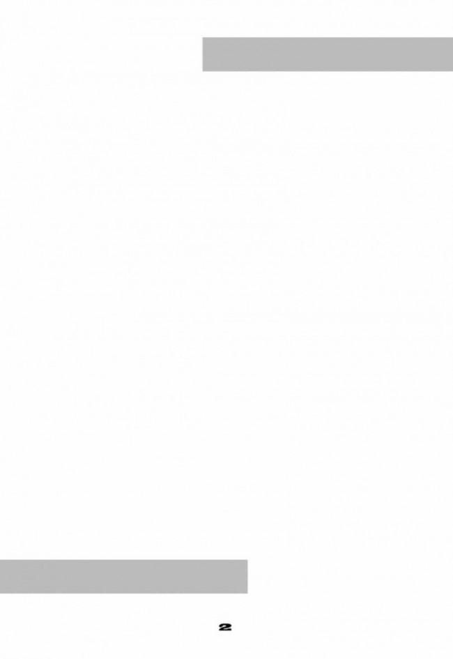 【僕のヒーローアカデミア エロ漫画・エロ同人】蛙ですが、なにか? 3 (2)