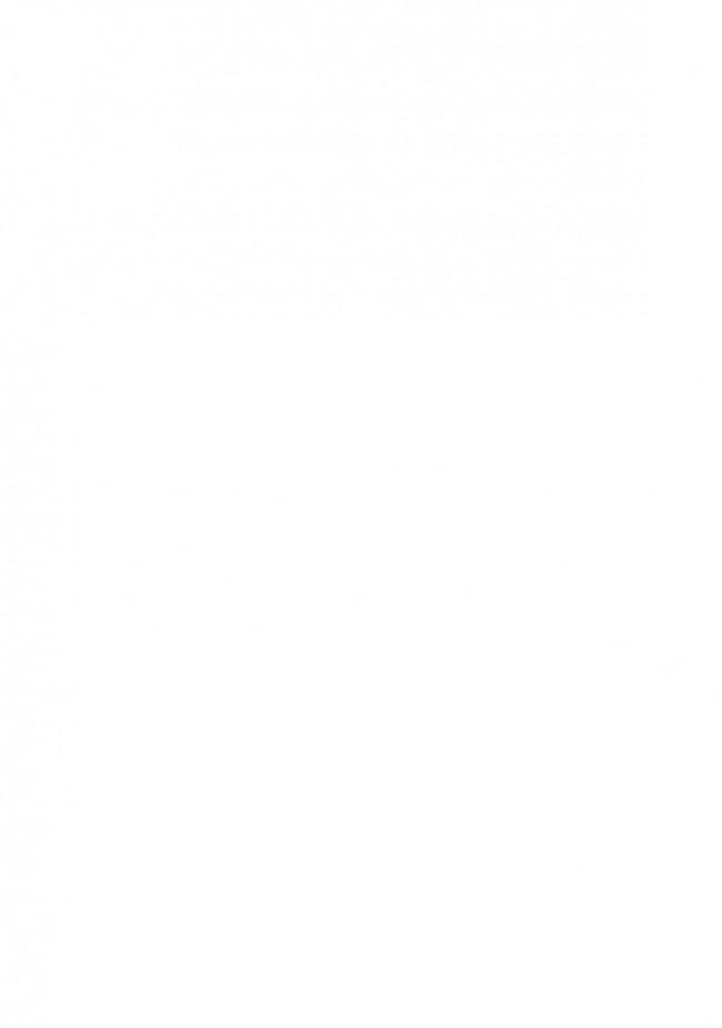【エロ同人誌 グリマス】HORRIBLE! HORROR HOSPITAL【蜜柑電車 エロ漫画】 (2)