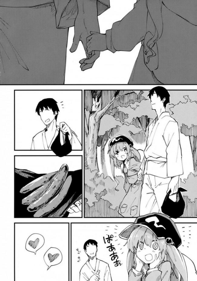 【東方 エロ漫画・エロ同人】にとりちゃんとすけべする本 (5)