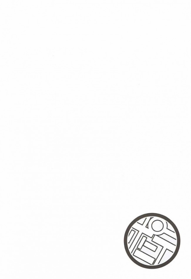 【艦これ エロ漫画・エロ同人】ポニテ (3)