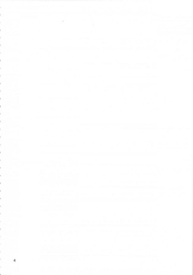 【エロ同人誌 プリアラ】PRETTYUNKNOWN'S BATTLEGROUNDS【Digital Accel Works エロ漫画】 (4)