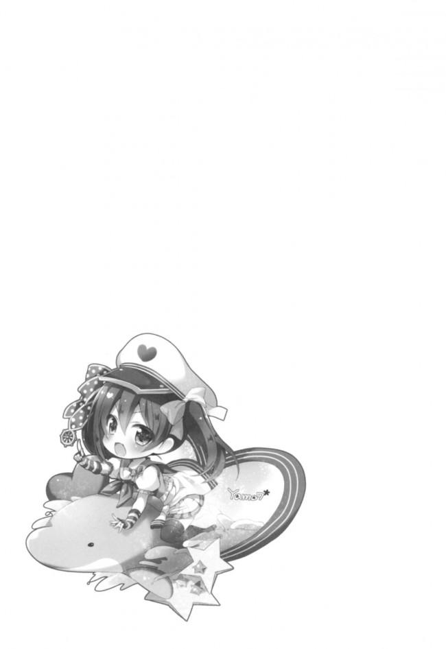 【ラブライブ! エロ漫画・エロ同人】Love Nico Live! らぶにこ総集編 (22)