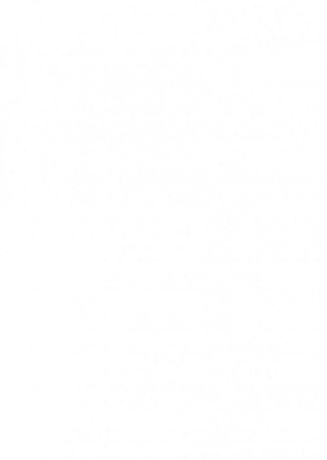 【エロ同人 東方】敗北催淫-霧雨魔理沙編-【エロ漫画】 (2)