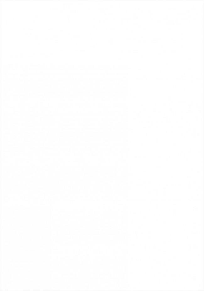 【東方 エロ漫画・エロ同人】えーりんお姉さんとうどんげお姉さんが診てあげる (26)