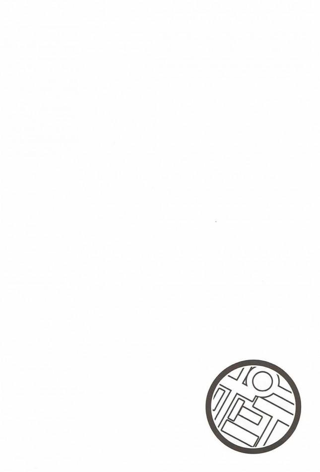 【艦これ エロ漫画・エロ同人】ポニテ (20)