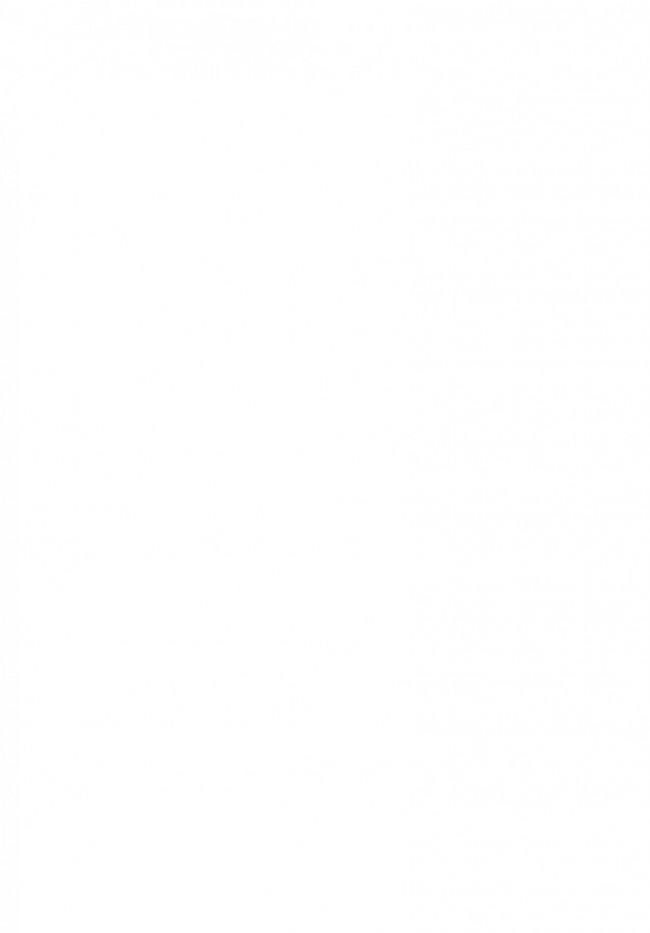 【ゼルダの伝説 エロ漫画・エロ同人】TRUST&CENTURY (2)