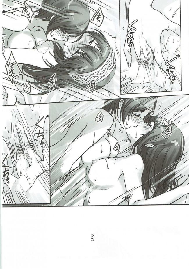 【デレマス エロ漫画・エロ同人】奏さん、一緒に溺れてみませんか? (9)