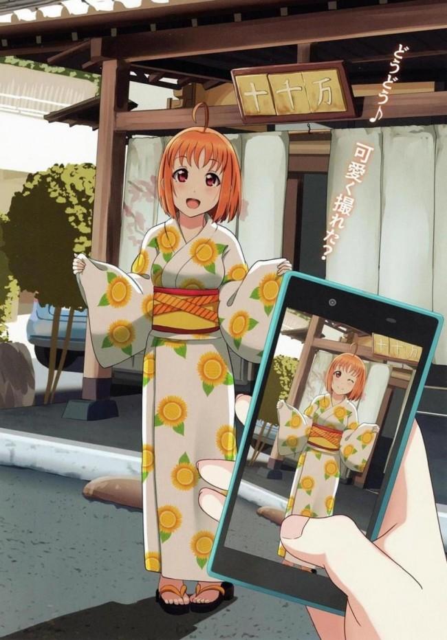 【ラブライブ! エロ漫画・エロ同人】ちかちかなつやすみ (15)