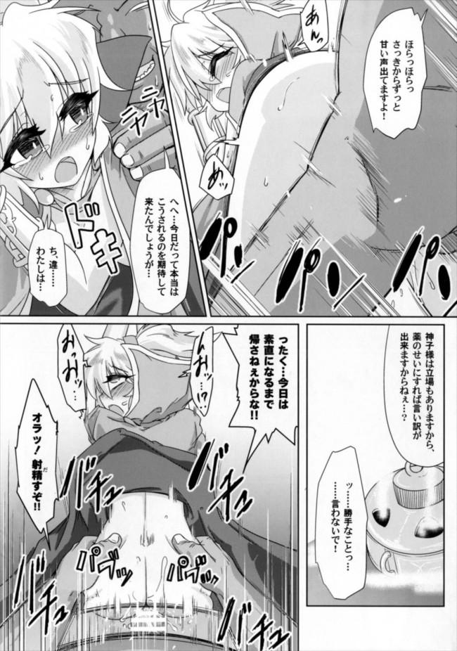 【エロ同人 東方】神子堕ち快楽マッサージ【エロ漫画】 (31)