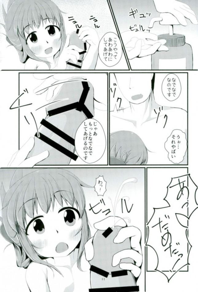 【艦これ エロ漫画・エロ同人】お風呂でいっしょにごにょごにょなのです (10)