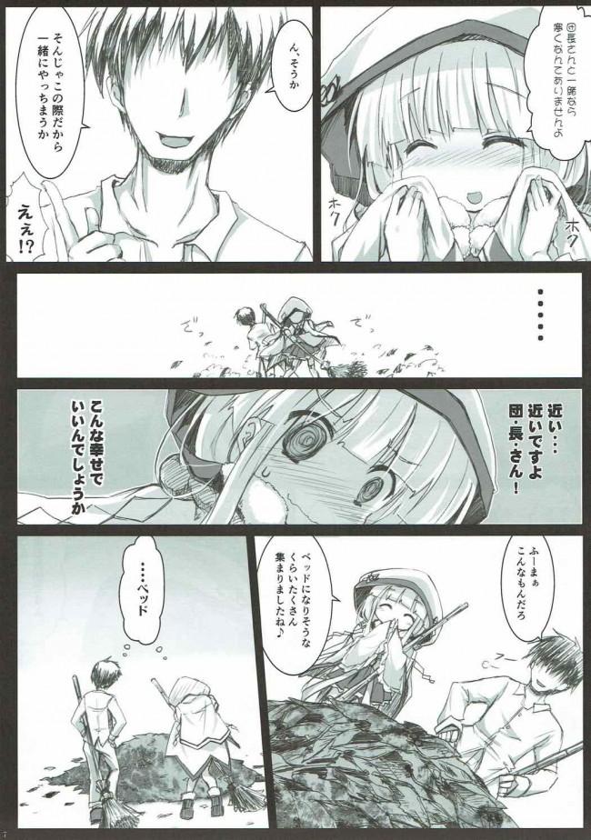 【フラワーナイトガール エロ漫画・エロ同人】ハツかわ (5)