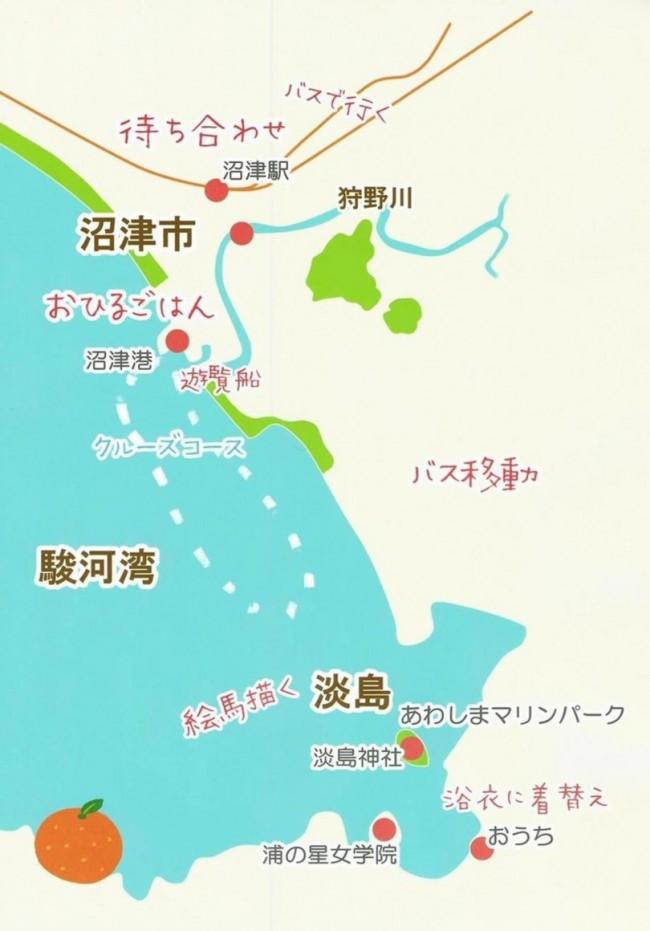 【ラブライブ! エロ漫画・エロ同人】ちかちかなつやすみ (6)