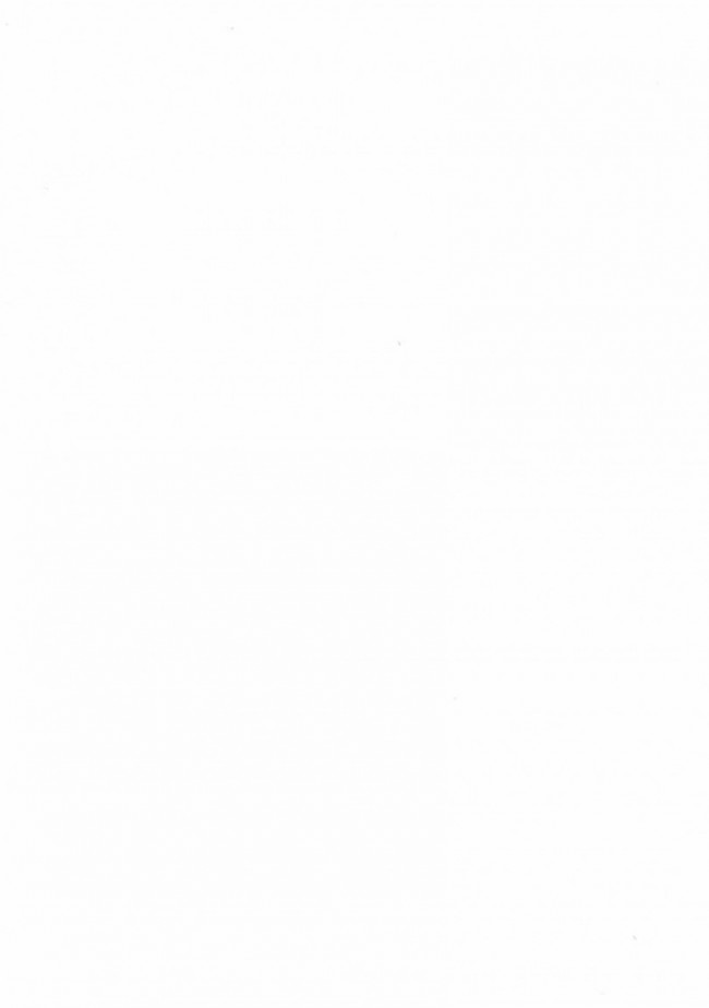 【東方 エロ漫画・エロ同人】エッチな研究こいしちゃんの場合 (22)