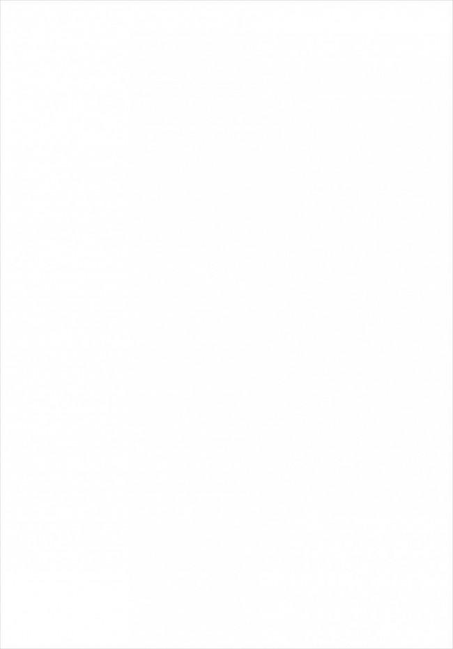 【東方 エロ漫画・エロ同人】えっちな幻想郷~パチュリーとえっちな魔法編~ (2)